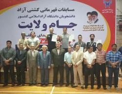 زنجان بر سکوی سوم کشتی قهرمانی دانشجویان دانشگاه آزاد اسلامی