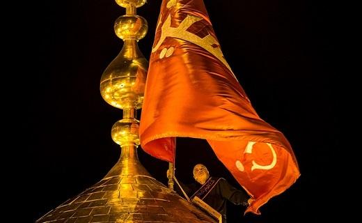 حضور خبرنگاران قم در آیین تعویض پرچم گنبد سیدالشهداء