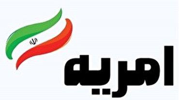 باشگاه خبرنگاران - آخرین اخبار از امریه سربازی قوه قضاییه/اعلام نتایج تا ۲۵ شهریور
