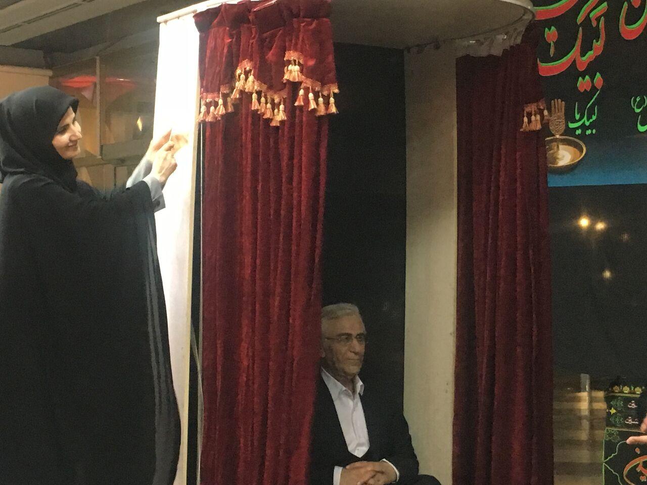 رونمایی از تندیس پدر علم حقوق ایران با حضور معاون حقوقی رئیس جمهور