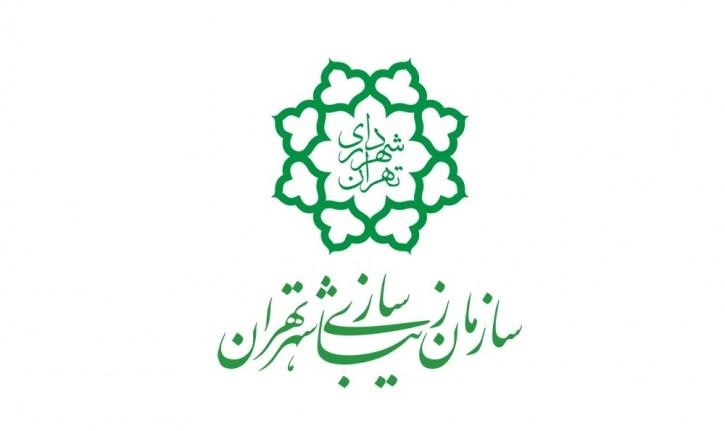 به دعوت شما/ آیا پیمانکاران سازمان زیباسازی شهرداری تهران مطالباتشان را دریافت نکردند؟
