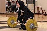 باشگاه خبرنگاران -آغاز رقابتهای وزنه برداری کشوری دختران در سنندج
