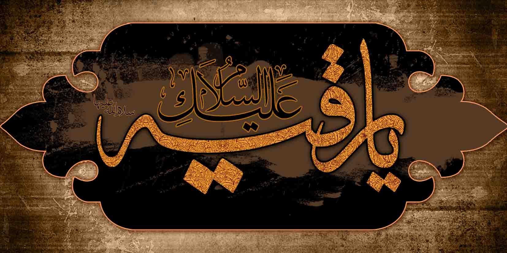 بسته شعری برای حضرت رقیه ( س )/ بودم به حسین، سرسپرده
