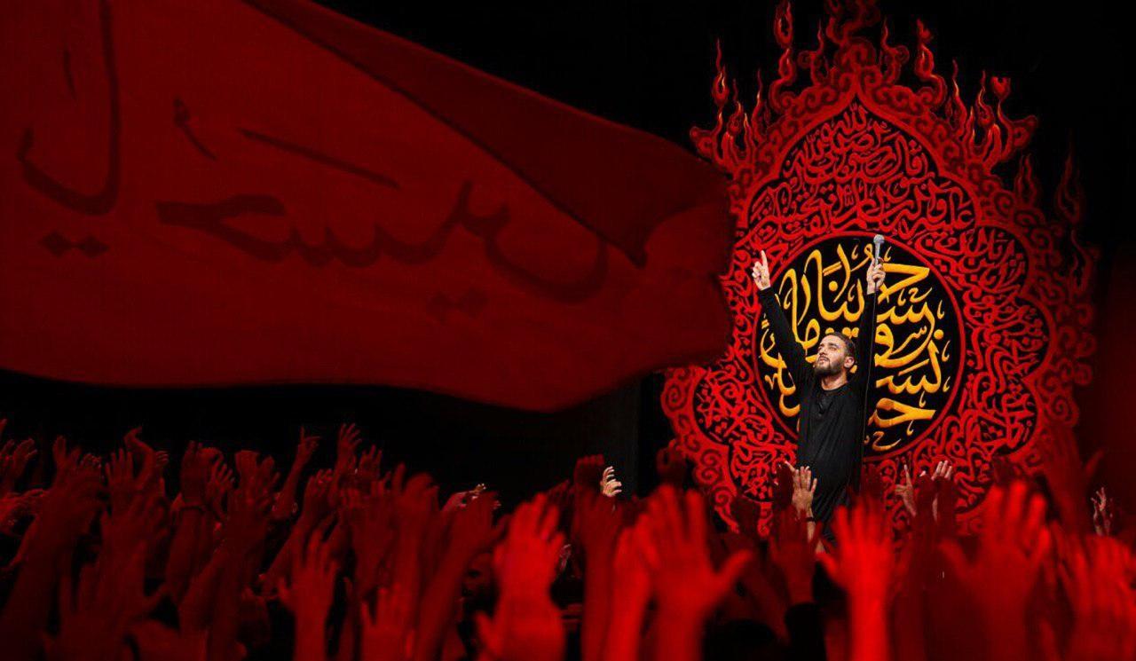 گلچین مداحی شب دوم محرم98 با نوای مداحان اهل بیت (ع)+دانلود