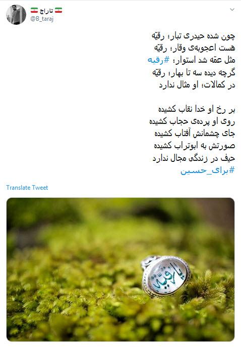 محرم آمد و دل می تپد #برای_حسین؛ شعار بزم سخن نام دلگشای حسین