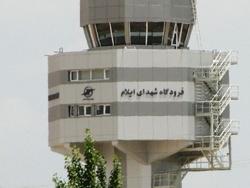 پروازهای فرودگاه ایلام به عتبات عالیات افزایش می یابد