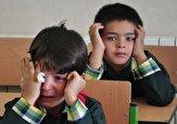 باشگاه خبرنگاران -چگونه کودکان را برای ورود به مدرسه آماده کنیم؟