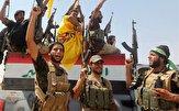 باشگاه خبرنگاران -عراق عملیات ضدداعش را در استان الانبار آغاز کرد