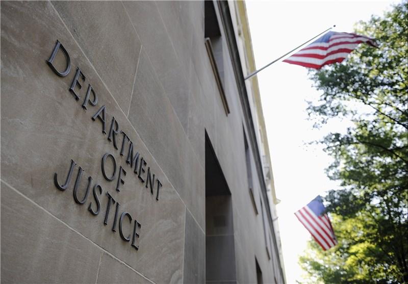 آمریکا تاجر ترکیهای را به بهانه نقض تحریمهای ایران به حبس محکوم کرد