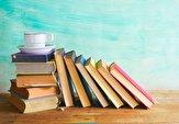 باشگاه خبرنگاران -ضعف جدی ناشران در تولید کتابهای با کیفیت و استاندارد/ اتحادیه ناشران شرایط آموزش ناشران را مهیا کند