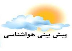 آسمان زنجان صاف تا قسمتی ابری است