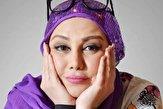 باشگاه خبرنگاران -واکنش بهنوش بختیاری به انتشار یک عکس جنجالی + عکس