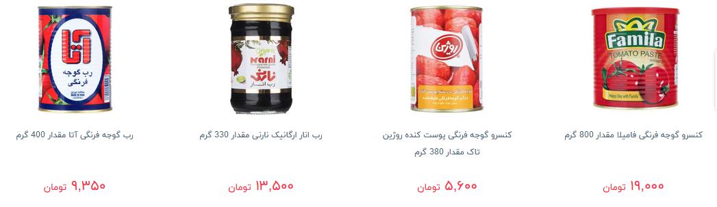 خرید رب گوجه فرنگی چقدر هزینه دارد؟ + قیمت
