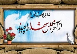 برگزاری یادواره شهدای خیابانهای شهیدان ظهیری و حدادزاده در تبریز