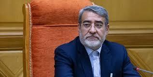 وزیر کشور فردا به قزوین سفر می کند