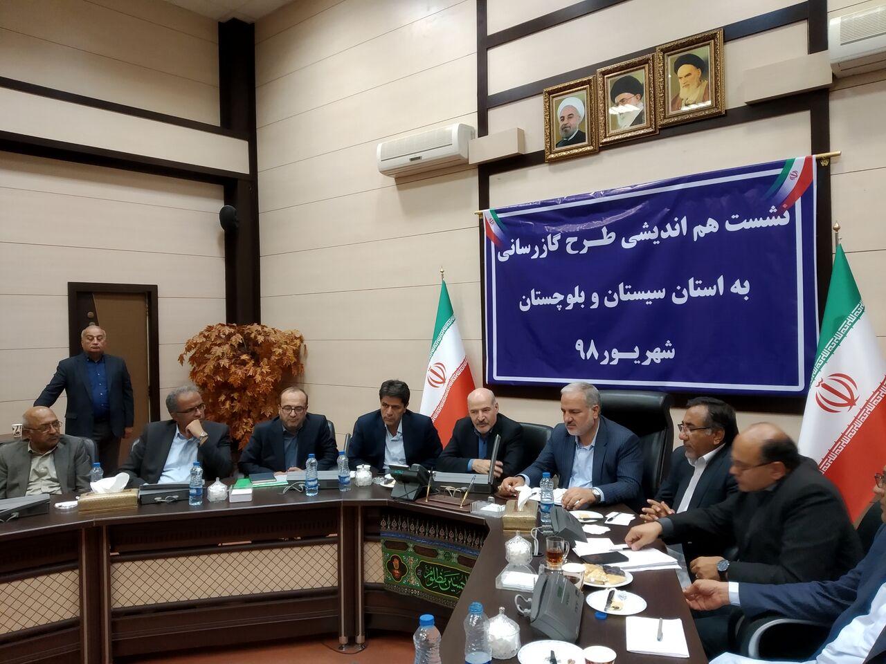 هیچ محدودیتی در تامین منابع گازرسانی سیستان و بلوچستان وجود ندارد