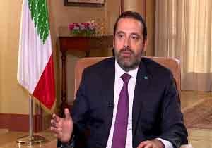 تغییر موضع یکباره سعد حریری: حزبالله «مشکل منطقهای» است!