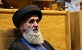 باشگاه خبرنگاران -حجتالاسلام آقاجانپور رئیس سازمان عقیدتی سیاسی  وزارت دفاع شد