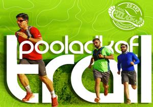 ۲ رویداد بزرگ گردشگری ورزشی در سپیدان برگزار میشود