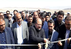 بازدید وزیر تعاون، کار و رفاه اجتماعی از سنگ آهن مرکزی ایران بافق