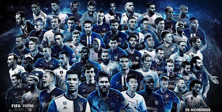 اسامی ۵۵ نامزد برای حضور در تیم فوتبال منتخب سال ۲۰۱۹