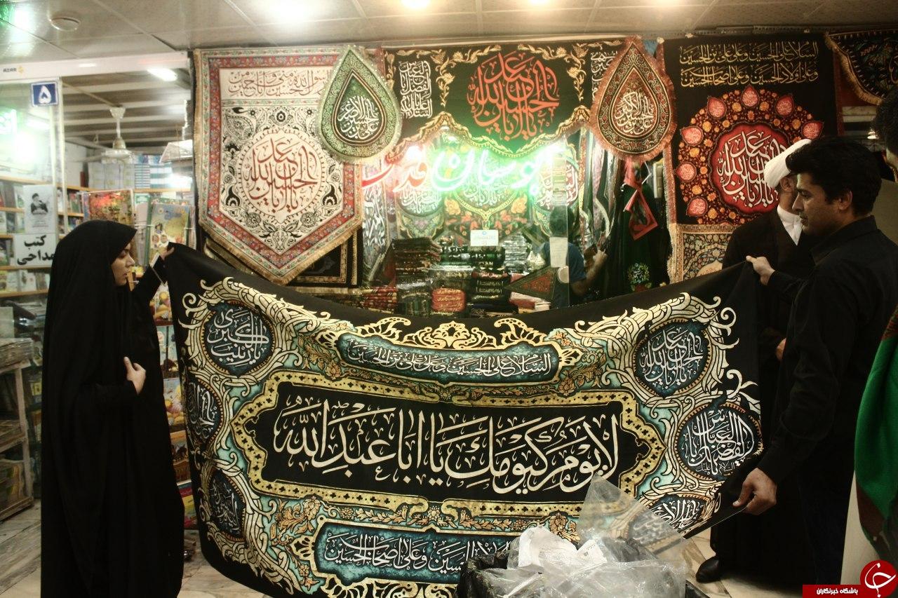 رخت سیاه عزا بر تن شهر کریمه اهل بیت