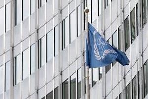 رقابت چهار نامزد برای ریاست آژانس بین المللی انرژی اتمی