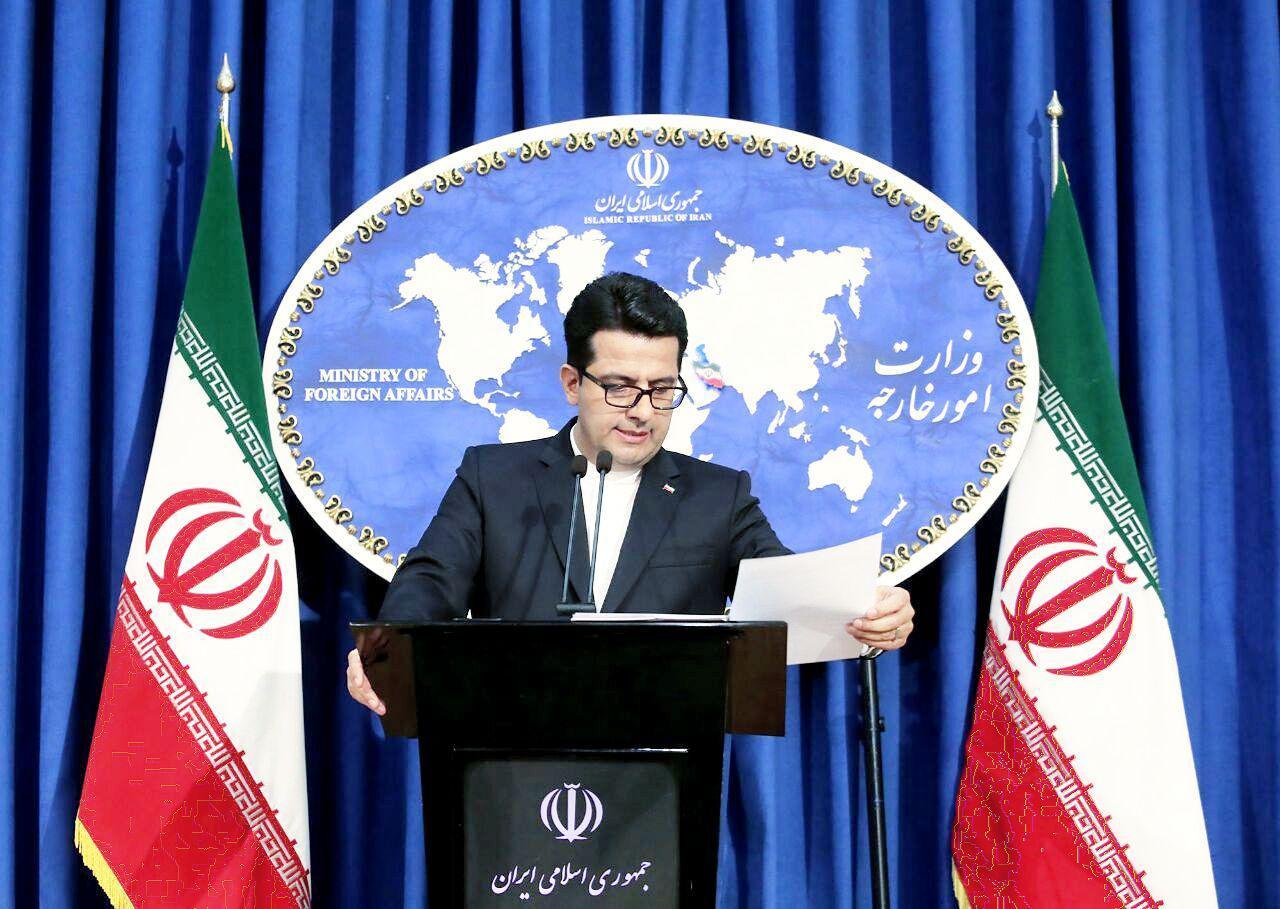 جزئیات نامه ظریف به موگرینی اعلام شد