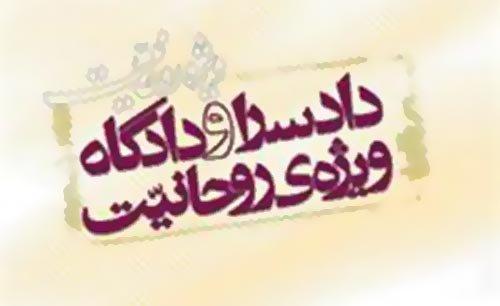 اقدام قضایی برای بازداشت صدرالساداتی و برادرانش انجام نشده است