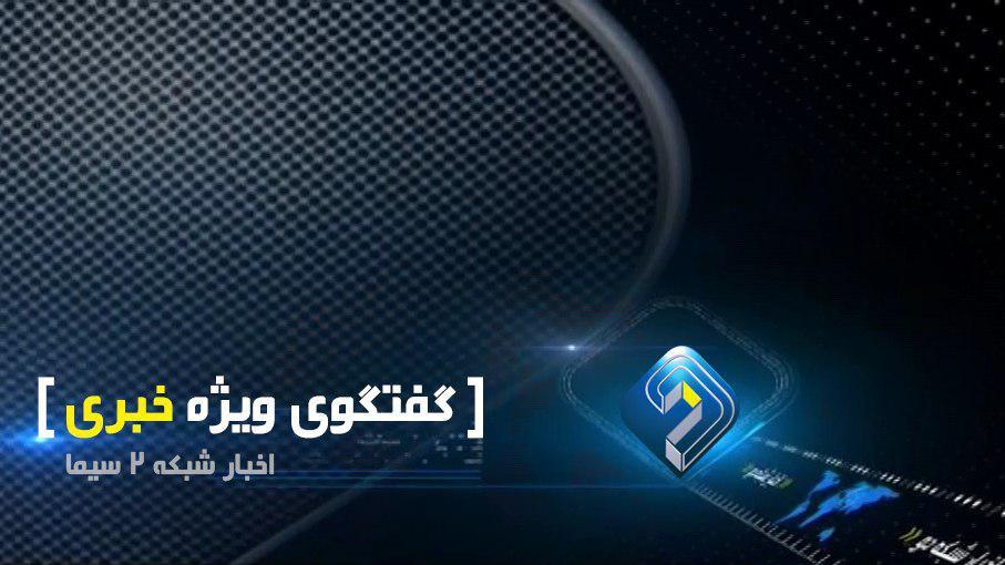 نقوی حسینی: ایران در مقابل بدعهدی آمریکا و اروپا دو گام عملیاتی برداشته است