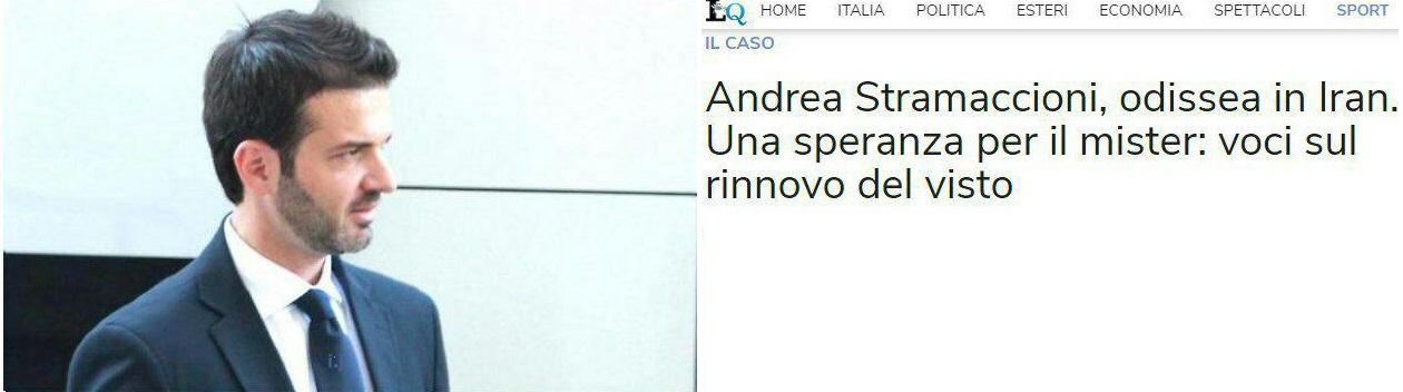 حاشیه سازی برای استقلال به سبک ایتالیایی