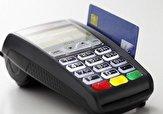 باشگاه خبرنگاران -درصورت سوءاستفاده از حساب مشتریان، بانک ها باید خسارت بدهند