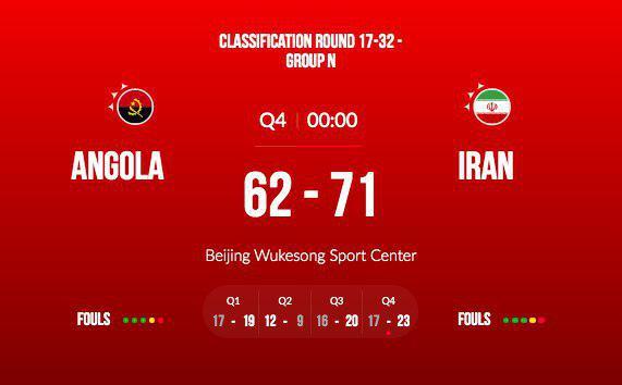 ایران ۷۱ - آنگولا ۶۲/ گام محکم آسمان خراشها برای المپیکی شدن/ سومین پیروزی تاریخ بسکتبال کشورمان در جامهای جهانی