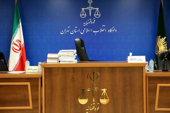 سیامین جلسه دادرسی متهم محمدرضا خانی