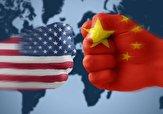 باشگاه خبرنگاران -مقام آمریکایی: در حاشیه مجمع عمومی سازمان ملل گفتگوهای تجاری آمریکا با چین نهایی خواهد شد