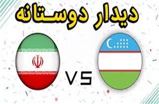 خلاصه بازی امید ازبکستان و امید ایران در ۱۵ شهریور ۹۸ + فیلم