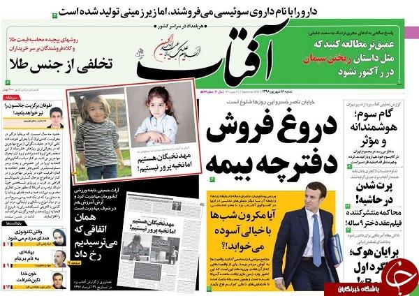 بازار ۴۰۰ میلیارددلاری در انتظار ایران/ لغو همه محدودیتهای تحقیق و توسعه/