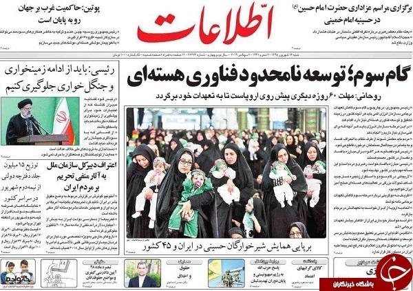 بازار ۴۰۰ میلیارددلاری در انتظار ایران/ لغو همه محدودیتهای تحقیق و توسعه/ برایان هوک؛ شاگرد اول «تیم B»/ اتهامات سازمانی آقای واگذاری