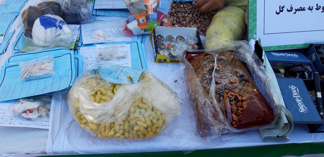 بادام هندی و تخمه ژاپنیهای تریاکی هم به بازار آمد + عکس/ گرانترین مخدر در پایتخت کدام است؟