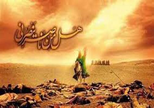 آبشار اشک در محرم فارس