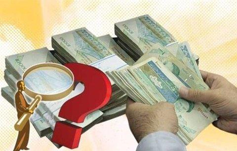 دانستنی حقوقی// مطالبه مهریه بیش از ۱۱۰ سکه به چه صورت است؟