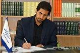 باشگاه خبرنگاران -فراخوان اولین دوره مسابقه عکاسی بچههای مسجد