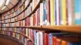 باشگاه خبرنگاران -خرید بیش از ۸ میلیارد ریال کتاب در جلسه ۶۱۳ هیات خرید کتاب
