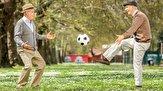 باشگاه خبرنگاران -تمرینهای ورزشی مناسب برای سالمندان