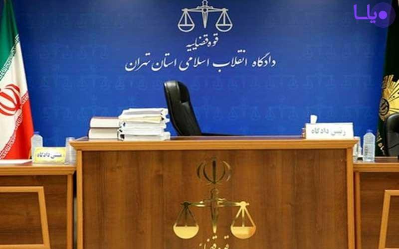 دختر وزیر سابق دوشنبه آینده دادگاهی میشود