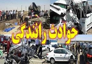 کشته شدن سه نفر در تصادفات جادهای استان همدان