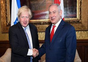 گاف بزرگ نتانیاهو، وزرای صهیونیست را به خنده انداخت