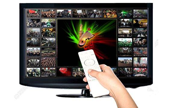 باشگاه خبرنگاران -شبکههای تلویزیون در تاسوعا و عاشورای حسینی چه برنامههایی دارند؟