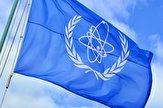 باشگاه خبرنگاران -بیانیه آژانس بینالمللی انرژی اتمی درباره سفر فروتا به ایران
