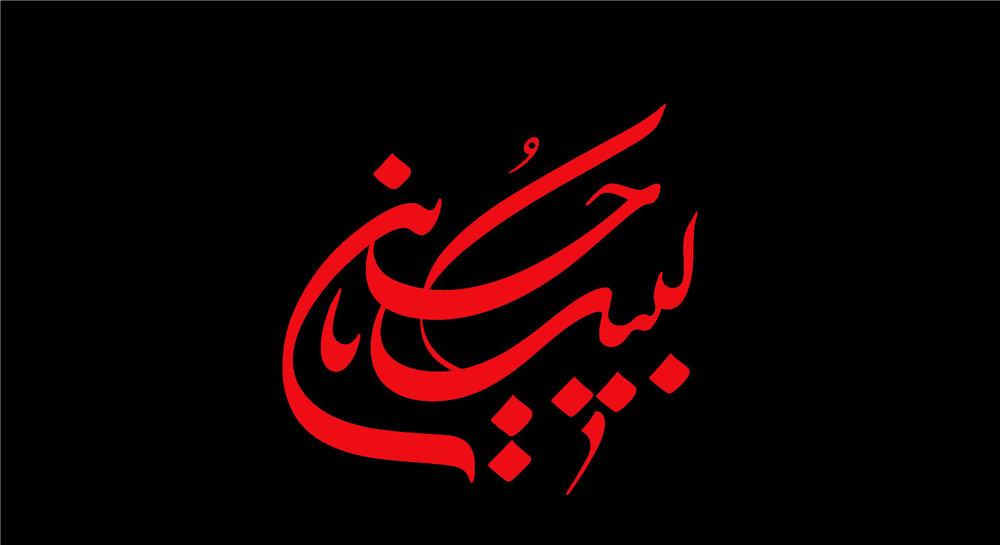 شور گرفتن عزاداریها در آستانه تاسوعای حسینی + فیلم